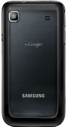 Samsung Galaxy S baksida