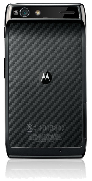Motorola RAZR baksida