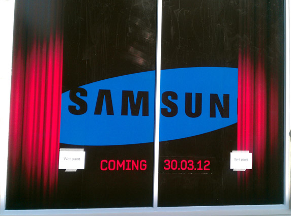 Vad som kunde vara en presentation av Galaxy S III visade sig bara vara en kommande store-in-store för Samsung i UK