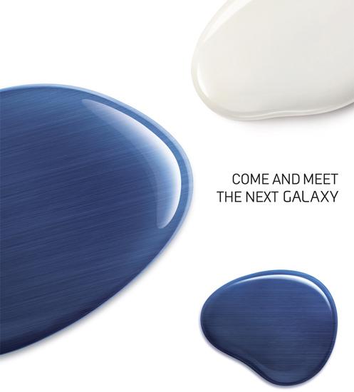 Samsung Galaxy S III inbjudan