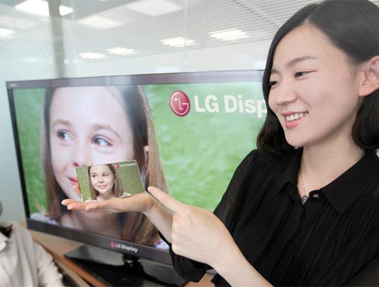 LG:s AH-IPS-mobilskärm på 5 tum med 1080p upplösning och 440 ppi pixeltäthet