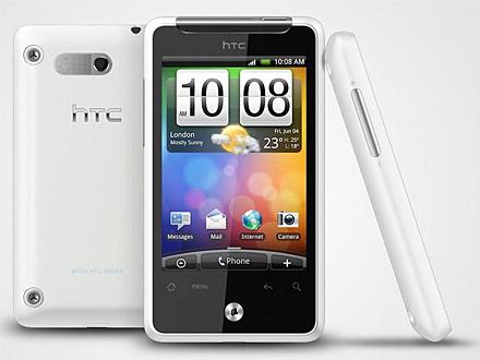 Vit HTC Gratia